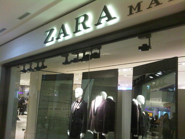 le plus grand magasin zara home au monde bient t au morocco mall actu maroc. Black Bedroom Furniture Sets. Home Design Ideas
